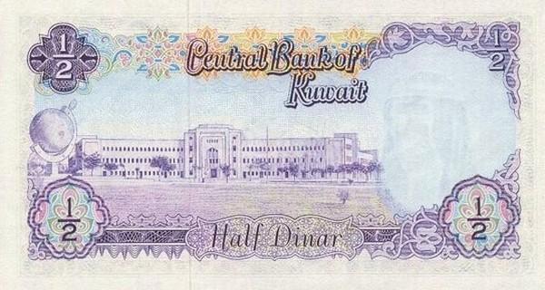 """Kuwait  ½ Dinar (1968 """"Sheikh Sabah Ibn Salim al-Sabah """")"""