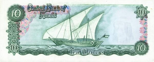 """Kuwait  10 Dinars (1968 """"Sheikh Sabah Ibn Salim al-Sabah"""")"""