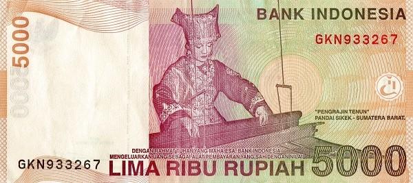 Indonesia 5000 Rupiah (2001-2016)