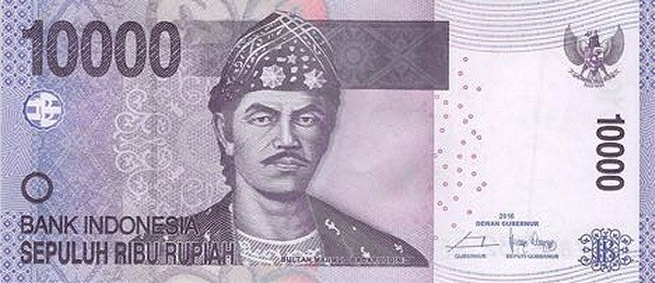 Indonesia 10000 Rupiah (2010-2016)
