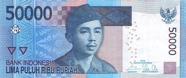 Indonesia 50000 Rupiah (2011-2016)