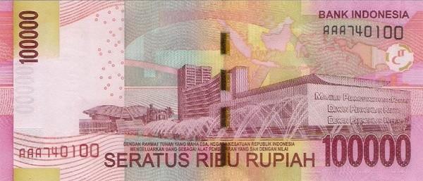 Indonesia 100000 Rupiah (2011-2016)