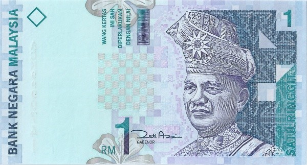 Malaysia 1 Ringgit (1996-2001)