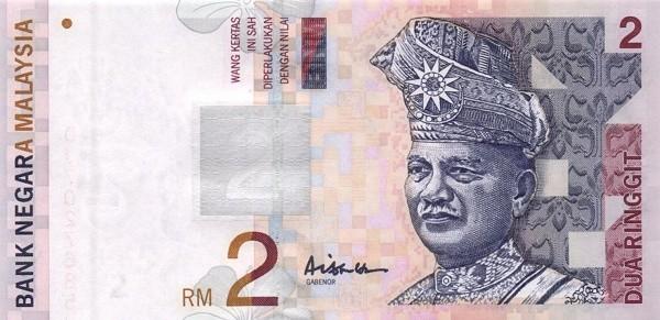Malaysia 2 Ringgit (1996-2001)