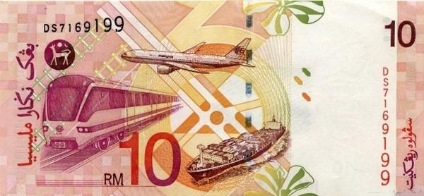 Malaysia 10 Ringgit (1996-2001)