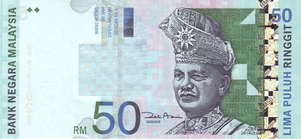 Malaysia 50 Ringgit (1996-2001)