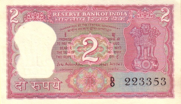 "India 2 Rupees  (1969 ""Mahatma Gandhi's Birth Centennial"")"