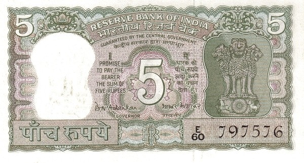 "India 5 Rupees  (1969 ""Mahatma Gandhi's Birth Centennial"")"