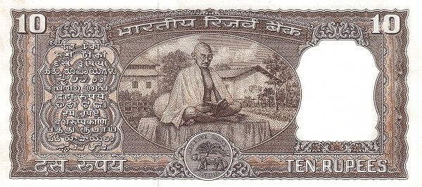 "India 10 Rupees  (1969 ""Mahatma Gandhi's Birth Centennial"")"