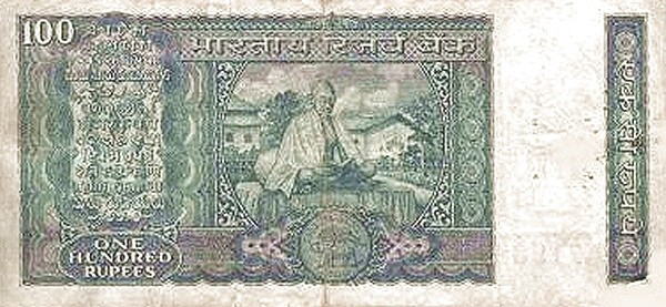 "India 100 Rupees  (1969 ""Mahatma Gandhi's Birth Centennial"")"
