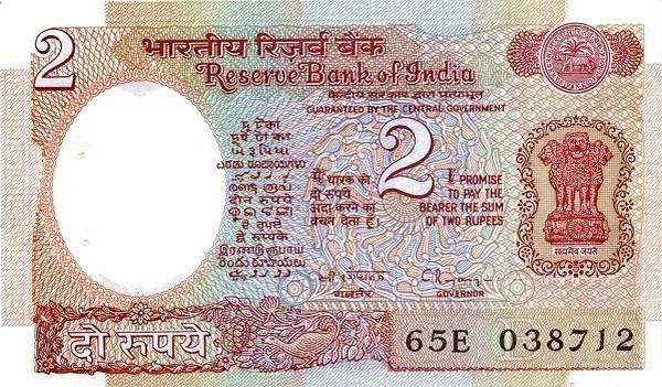 India 2 Rupees  (1976-1997)