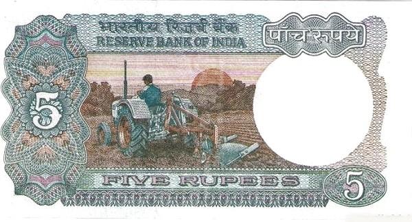 India 5 Rupees  (1976-1997)