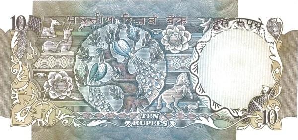India 10 Rupees  (1976-1997)