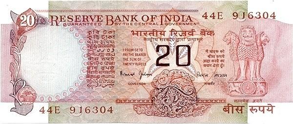 India 20 Rupees  (1976-1997)