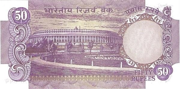 India 50 Rupees  (1976-1997-1)