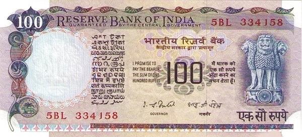 India 100 Rupees  (1976-1997-1)