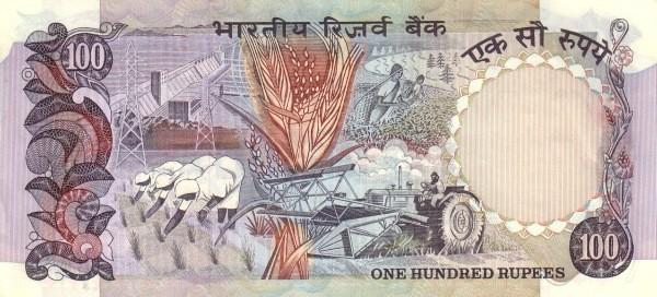 India 100 Rupees  (1976-1997-2)