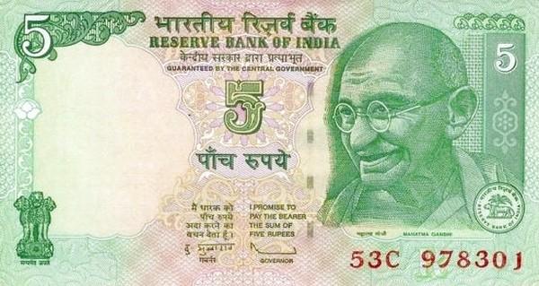 India 5 Rupees  (2005-2012 )