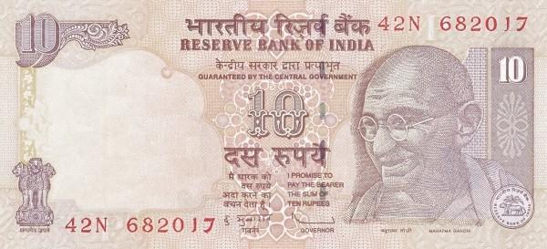 India 10 Rupees  (2005-2012)