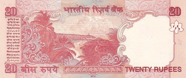India 20 Rupees  (2005-2012)