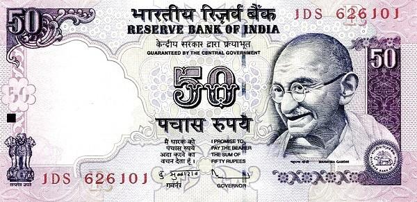 India 50 Rupees  (2005-2012)