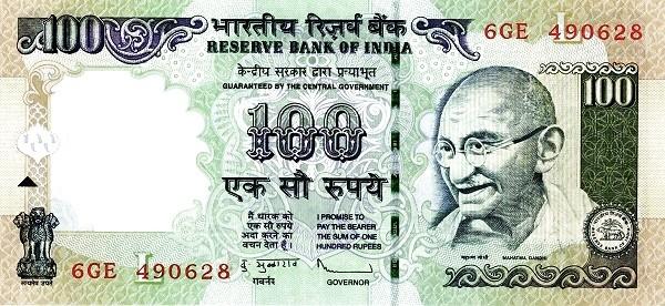 India 100 Rupees  (2005-2012)