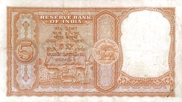 India 5 Rupees  (1957-1962)