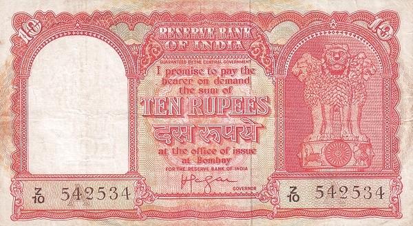 India 10 Rupees  (1957-1962)
