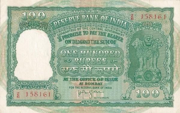 India 100 Rupees  (1957-1962)