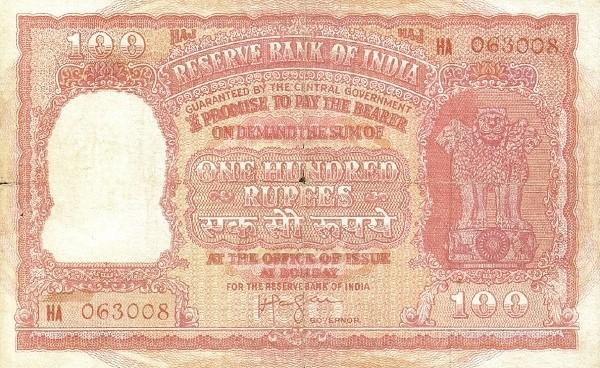 India 100 Rupees  (1957-1962 Saudi Arabia)