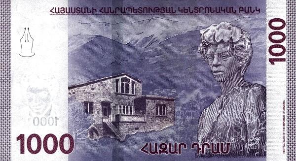 Armenia 1000 Dram (2018)