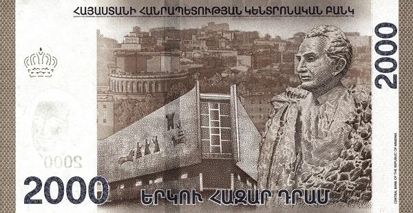 Armenia 2000 Dram (2018)
