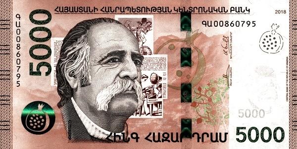 Armenia 5000 Dram (2018)