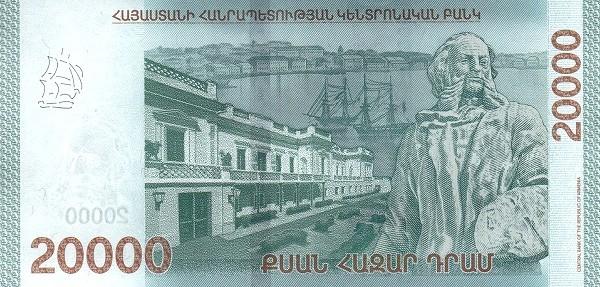 Armenia 20000 Dram (2018)