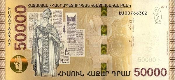 Armenia 50000 Dram (2018)