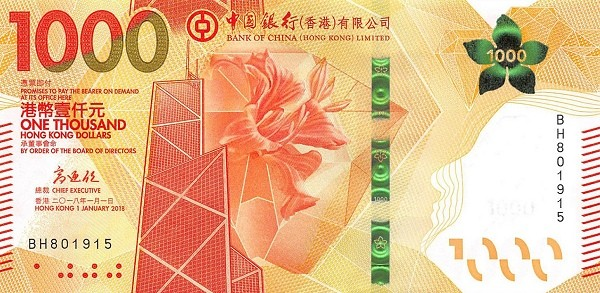 Hong Kong 1000 Dollars (2018 Bank of China)