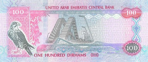 United Arab Emirates 100 Dirhams (2018 Life of UAE's Founding Father Sheikh Zayed)