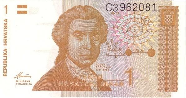 """Croatia 1 Hrvatski Dinar (1991-1993 """"Ruder Bosković"""")"""