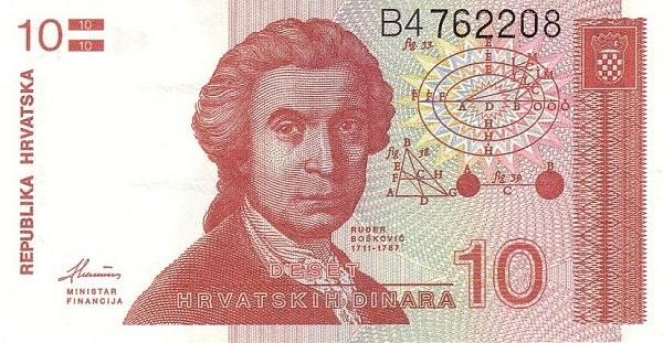 """Croatia 10 Hrvatskih Dinara (1991-1993 """"Ruder Bosković"""")"""