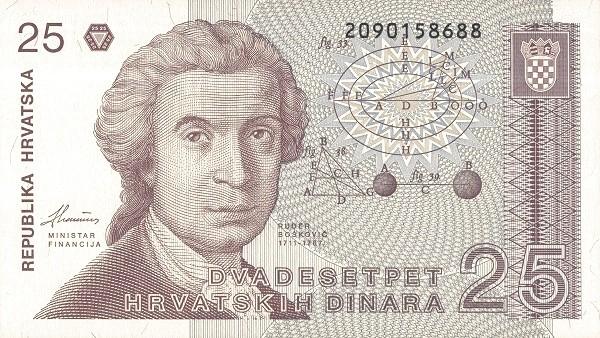 """Croatia 25 Hrvatskih Dinara (1991-1993 """"Ruder Bosković"""")"""
