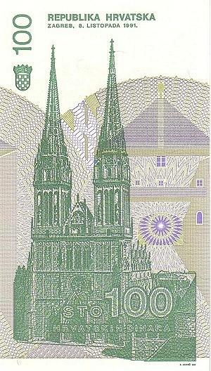 """Croatia 100 Hrvatskih Dinara (1991-1993 """"Ruder Bosković"""")"""