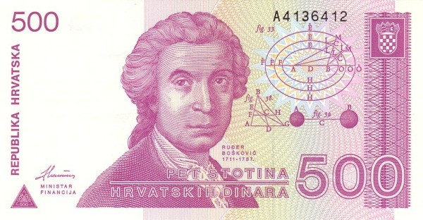 """Croatia 500 Hrvatskih Dinara (1991-1993 """"Ruder Bosković"""")"""