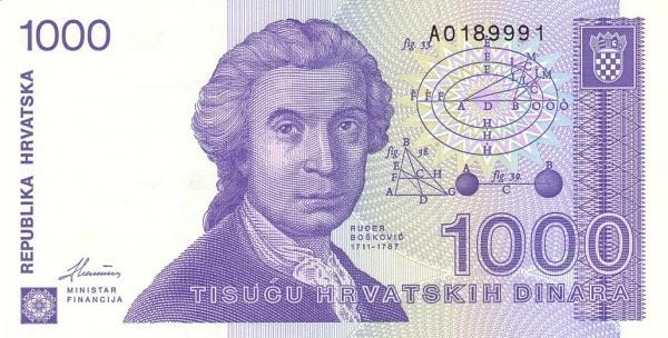 """Croatia 1000 Hrvatskih Dinara (1991-1993 """"Ruder Bosković"""")"""