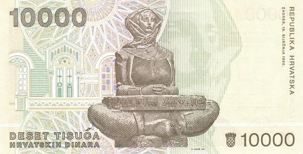 """Croatia 10000 Hrvatskih Dinara (1991-1993 """"Ruder Bosković"""")"""