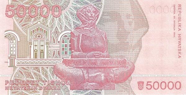 """Croatia 50000 Hrvatskih Dinara (1991-1993 """"Ruder Bosković"""")"""