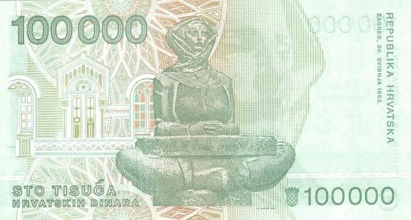 """Croatia 100000 Hrvatskih Dinara (1991-1993 """"Ruder Bosković"""")"""