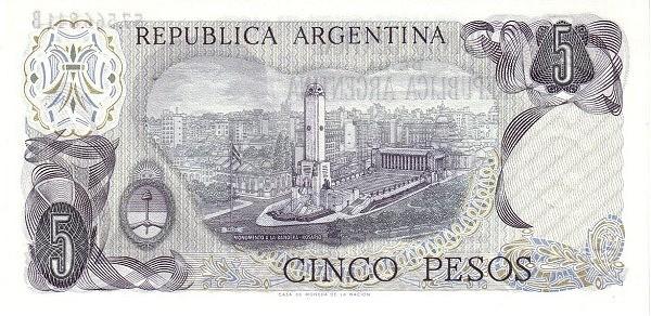 "Argentina 5 Pesos (1973-1976 ""Decreto-Ley 18.188/69"")"