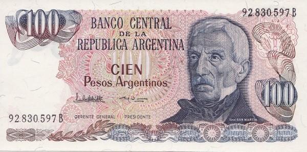 """Argentina 100 Pesos Argentinos (1983-1985 """"Peso Argentino"""")"""