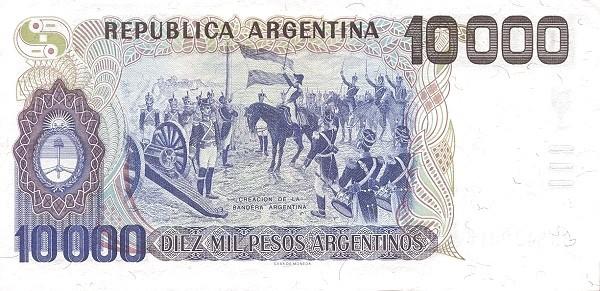 "Argentina 10 Australes (1985 ""Austral Overprints"" Provisional)"