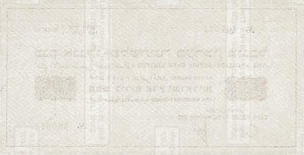 Israel 5 Palestine Pounds (1948 Provisional)
